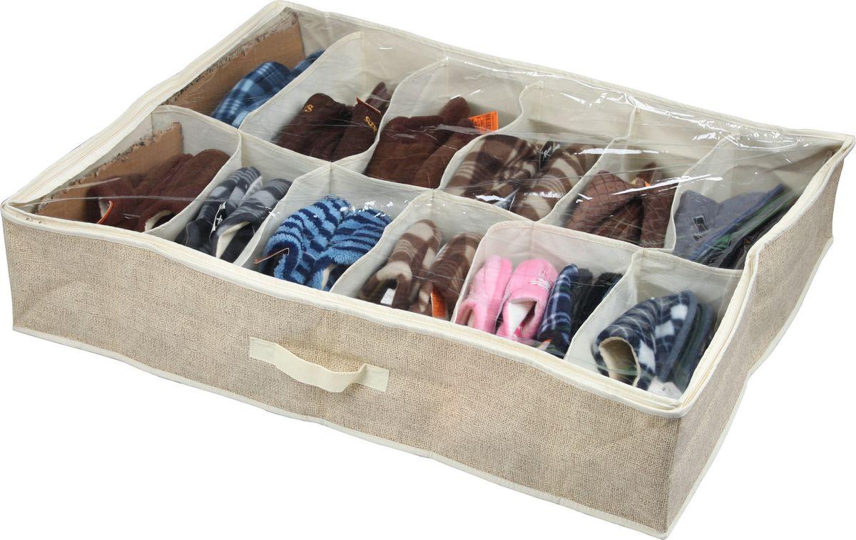 Кофр для хранения обуви HomeMaster, цвет: серебристый, бежевый, 75 х 60 х 15 смБрелок для ключейКофр HomeMaster предназначен для хранения обуви. Он обеспечит бережное хранение и позволит организовать внутреннее пространство вашего дома. Вы всегда быстро найдете нужную пару обуви благодаря прозрачной поверхности.