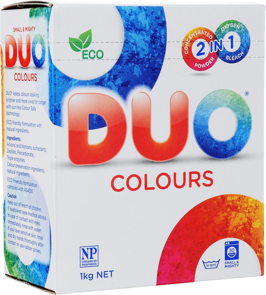 Стиральный порошок Duo Colours, для цветных и темных тканей, концентрированный, 1 кг790009Концентрированный стиральный порошок Duo Colours предназначен для стирки цветных и темных тканей. Двойная степень защиты цвета сохраняет все краски цветного и темного белья, защищает от ультрафиолета. Особенности порошка Reflect Colours: - обладает высокой моющей способностью в широком диапазоне температур (от 10°C до 100°C), - предупреждает образование накипи на водонагревательном элементе, - обладает дезинфицирующими свойствами, устраняет неприятные запахи,- удаляет пятна и загрязнения различного происхождения, не повреждая структуру ткани, - гипоаллергенный, на основе биоразлагаемых компонентов,- экологически чистый, не содержит форфатов, хлора и отдушек,- подходит для всех типов ткани, кроме шерсти, пуха и натурального шелка, - универсальный - для машинной и ручной стирки. Товар сертифицирован.