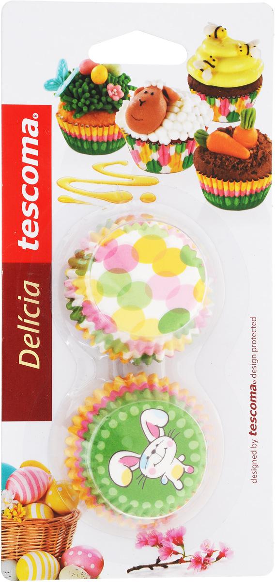 Набор форм для выпечки Delicia. Весна, диаметр 4 см, 100 шт68/5/3Формы для выпечки Tescoma Delicia. Весна, изготовленные из бумаги, выдерживают температуру до 220°C. В комплекте 100 форм. Если вы любите побаловать своих домашних вкусным и ароматным угощением по вашему оригинальному рецепту, то формы Tescoma Delicia. Весна как раз то, что вам нужно! Диаметр формы: 4 см.Высота формы: 2 см.