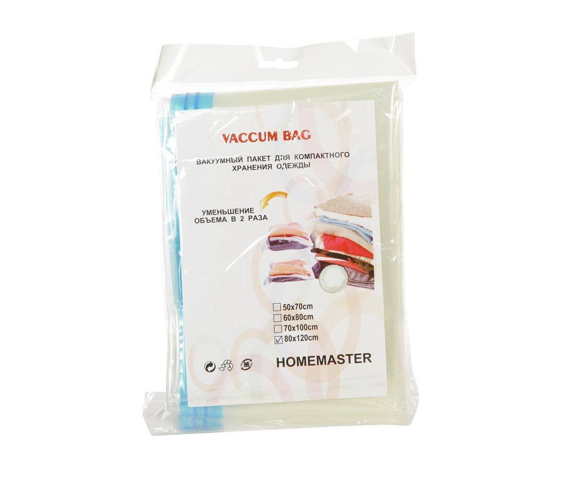 Вакуумный пакет HomeMaster, цвет: прозрачный, 80 х 120 х 1 смБрелок для ключейВакуумный компрессионный чехол предназначен для компактного хранения и транспортировки постельного белья, одежды, мягких игрушек. Позволяет уменьшить объём занимаемого пространства на 80%. Работает со всеми видами пылесосов. Вакуумный пакет позволяет защитить находящуюся в нём вещь от воды, грязи, пыли, насекомых, плесени, запаха. Вакуумный чехол применяется для любого вида ткани и материала. Пакеты изготовлены из полиэтилена высокой плотности.