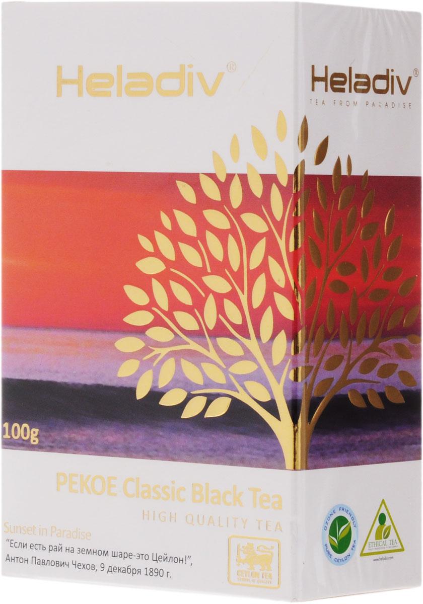 Heladiv Pekoe чай черный листовой, 100 г0120710Heladiv Pekoe - крепкий тонизирующий чай ПЕКО из молодых, специально скрученных верхних листьев. Для усиления его тонизирующих свойств отборный крупный лист подвергают специальной обработке. Обладает насыщенным медным прозрачным настоем и слегка терпким вкусом.
