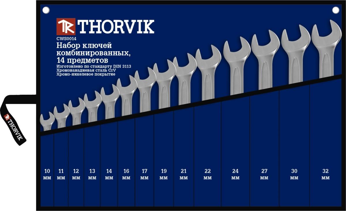 Набор ключей комбинированных Thorvik, 14 предметов2706 (ПО)Набор комбинированных ключей Thorvik станет отличным помощником монтажнику или владельцу авто. Этот набор обеспечит надежную фиксацию на гранях крепежа. Ключи изготовлены из хромованадиевой стали. Профиль кольцевого зева имеет 12 граней, что увеличивает площадь соприкосновения рабочих поверхностей и снижает риск деформации граней крепежа при монтаже. В набор входят: Сумка для ключей; Ключи: 10, 11, 12, 13, 14, 16, 17, 19, 21, 22, 24, 27, 30, 32 мм.