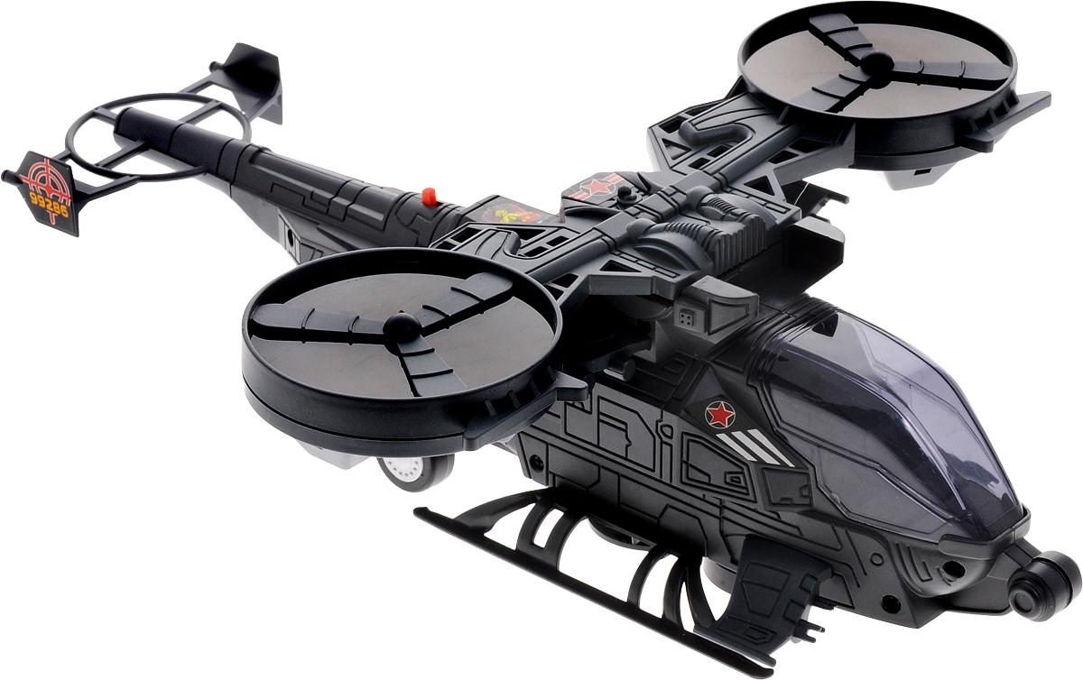 ABtoys Вертолет боевой
