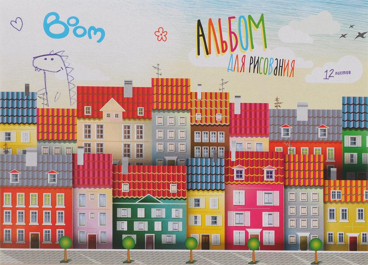 Boom Альбом для рисования Studio 12 листовBS-AFD12/01Альбом для рисования Boom Studio будет вдохновлять ребенка на творческий процесс.Альбом изготовлен из белоснежной бумаги с яркой обложкой из плотного картона, оформленной изображением городских домов. Внутренний блок альбома состоит из 12 листов на металлических скрепках.Высокое качество бумаги позволяет рисовать в альбоме карандашами, фломастерами, акварельными и гуашевыми красками.Во время рисования совершенствуются ассоциативное, аналитическое и творческое мышления. Занимаясь изобразительным творчеством, ребенок тренирует мелкую моторику рук, становится более усидчивым и спокойным.