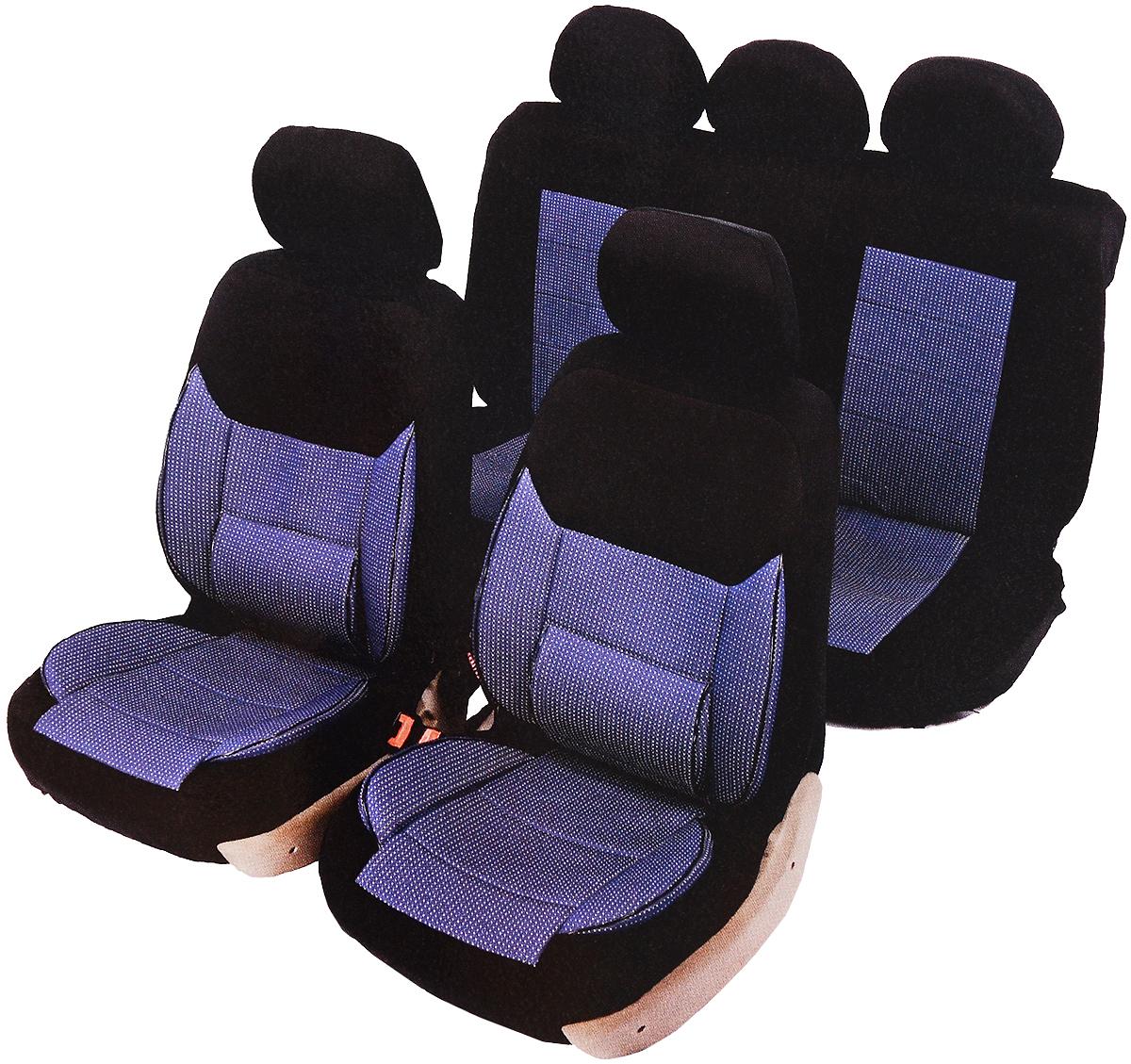 Чехлы автомобильные Senator California, универсальные, с ортопедической поддержкой, цвет: темно-синий, 11 предметов. Размер M21395599Универсальные ортопедические чехлы Senator California выполнены из сверхпрочного жаккарда. Применимы для 95% легкового автопарка РФ. Благодаря особому крою типа В чехлы идеально облегают сидения автомобиля. Специальный боковой шов позволяет применять авто чехлы в автомобилях с боковыми подушками безопасности (AIR BAG).Наличие расширенной трехуровневой поддержки создает дополнительный комфорт во время поездки. Увеличенную поясничную поддержку и удлиненную боковую поддержку спины и ног по достоинству оценят водители, проводящие за рулем длительное время.Раздельная схема надевания обеспечивает легкую установку авто чехлов. Дополнительное удобство создает наличие предустановленных крючков, утягивающего шнура, фиксирующей липучки на передних спинках, а также предустановленной прорези для установки подголовника. Материал триплирован огнеупорным поролоном 5 мм, за счет чего чехол приобретает дополнительную мягкость и устойчивость к возгоранию.Авточехлы Senator California износоустойчивы и легко стираются в стиральной машине.