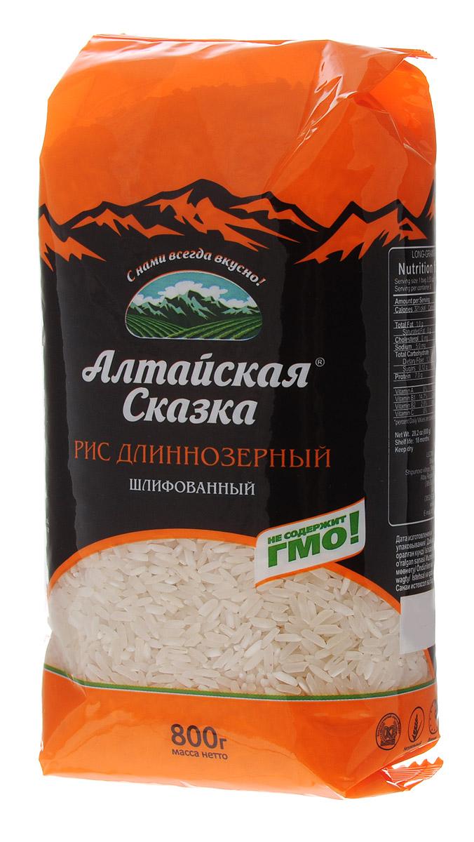 Алтайская Сказка рис длиннозерный шлифованный 1 сорт, 800 гБР 97/6Рис – один из самых популярных злаков в мире, содержащий большое количество необходимых человеку микроэлементов и минералов. Высокое содержание сложных углеводов в рисе надолго заряжает организм энергией. Благодаря тонкому вкусу и аромату многие кухни мира используют рис в самых разнообразных блюдах – от гарниров и супов до десертов.