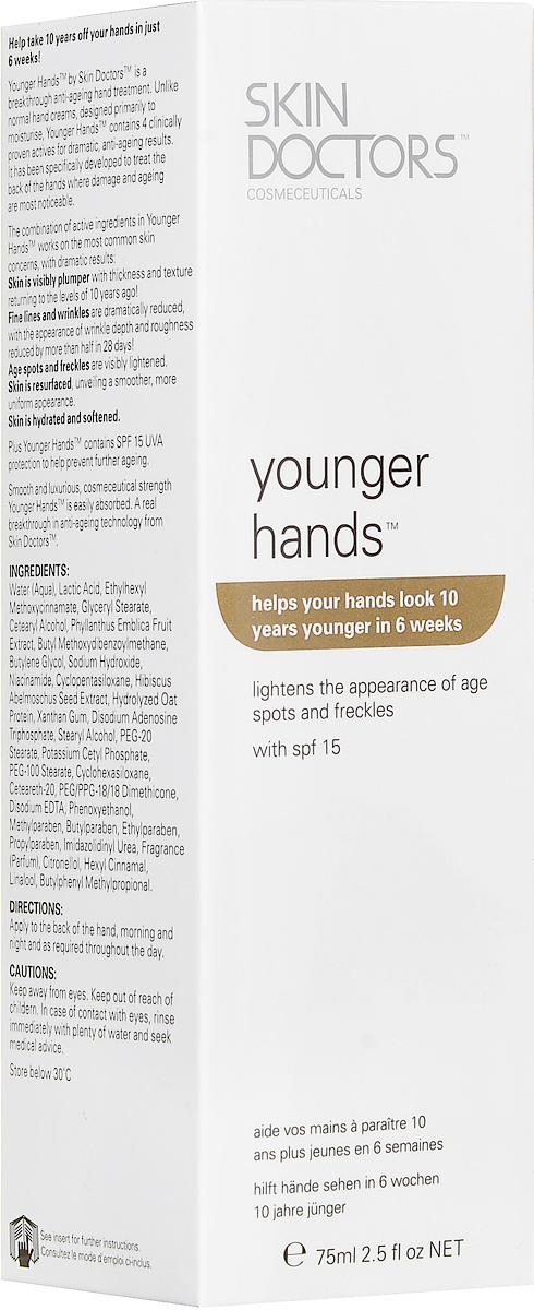Skin Doctors Крем Younger Hands для рук, омолаживающий, 75 мл2279Крем Younger Hands помогает коже ваших рук выглядеть моложе на 10 лет.Повышает упругость кожи, увеличивает ее плотность и улучшает текстуру. Предотвращает появление заломов и морщин. Борется с излишней пигментацией, возрастными пятнами и веснушками. Помогает восстановить и поддерживать равномерный цвет кожи. Глубоко увлажняет и предотвращает обезвоживание кожи рук. Помогает защитить кожу от старения, делает ее гладкой и мягкой. Защищает кожу рук от ультрафиолетовых лучей (SPF 15).Основные действующие ингредиенты: Line Factor 10 - воспроизводит естественные защитные функции некоторых протеогликанов внеклеточного матрикса, улучшая биомеханические свойства кожи, способствуя обновлению клеток и росту числа фибробластов. Phyllanthus Emblica (Эмблика лекарственная) - известная как Эмблик или Индийский крыжовник, произрастает в тропиках Южной Азии. Способствует осветлению кожи и уменьшению пигментных пятен, придает коже однородный цвет и сияние, является мощным антиоксидантом. Защищая кожу от воздействия свободных радикалов, эмблика помогает ей выглядеть моложе. Uniprosyn PS18 - биоактивный комплекс, который ускоряет процесс ороговения ткани, стимулируя синтез протеинов. Увлажняет и устраняет сухость и шероховатость, способствует сокращению глубоких морщин. Молочная кислота - важный увлажняющий компонент. Поддерживая влагоудерживающую функцию рогового слоя кожи, помогает уменьшить количество морщин. Солнцезащитные фильтры (SPR 15)- защищают кожу от вреда, наносимого ультрафиолетовым излучением, и преждевременного старения. Характеристики: Объем: 75 мл. Производитель: Австралия. Артикул: 2279. Товар сертифицирован.