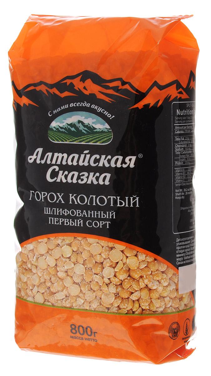 Алтайская Сказка горох колотый 1 сорт, 800 г