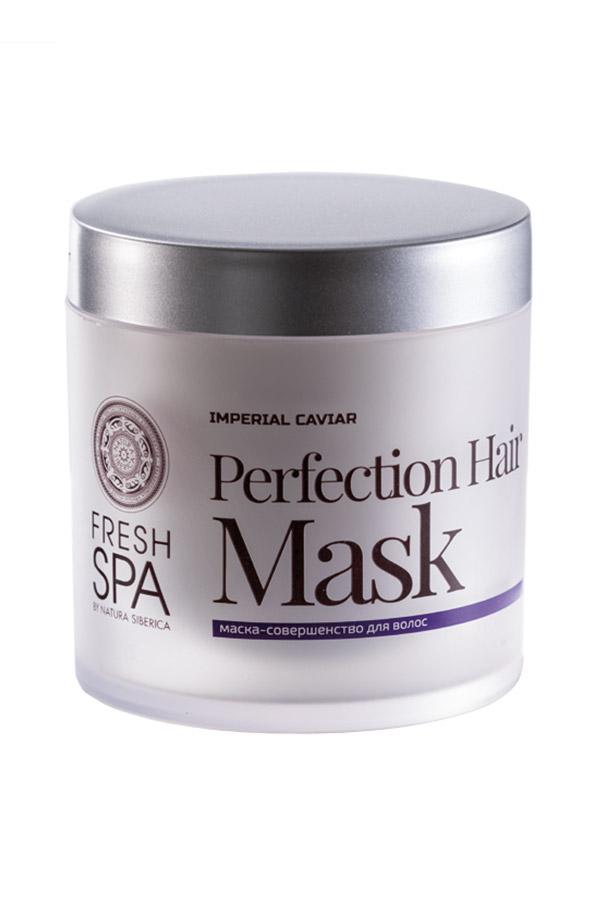 Natura Siberica маска-совершенство для волос Imperial Caviar 400 мл47521Маска — совершенство для волос, обогащенная натуральными био-компонентами, способна подарить Вашим волосам истинное совершенство, сделать их невероятно роскошными, сильными и здоровыми. Натуральный экстракт северной черной икры — богатейший источник омега-3, жирных кислот, белков, витаминов А, В, С, D, Е, йода, лецитина, минеральных и других полезных элементов, которые способствуют активному обновлению клеток. Интенсивно увлажняет, смягчает и разглаживает волосы, насыщая их чистейшим биоколлагеном. Обладает мгновенными восстанавливающим и омолаживающим свойствами. Императорское трюфельное масло – бесценный и очень редкий продукт, богатый витаминами и микроэлементами. Витамин В в его составе способствует образованию кератина, стимулирует синтез протеинов и аминокислот. Оказывает выраженное регенерирующее действие, интенсивно питает кожу головы и волосы, пробуждая их жизненную силу и активизируя обмен веществ. Защищает от негативного воздействия окружающей среды.