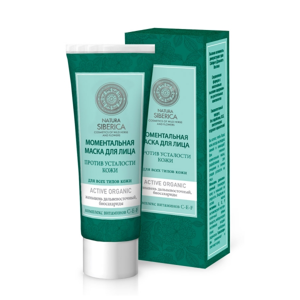 Natura Siberica маска для лица моментальная 75 млFS-00897Моментальная маска для кожи лица от Natura Siberica cosmetics обеспечивает моментальное очищение и устранение следов усталости на лице. Предназначена для всех типов кожи. Женьшень дальневосточный оказывает тонизирующее воздействие на кожу и делает ее более упругой. Витамины С, Е, F улучшают внутриклеточный обмен веществ, являются эффективными антиоксидантами. Биосахариды обладают увлажняющим и смягчающим эффектом.