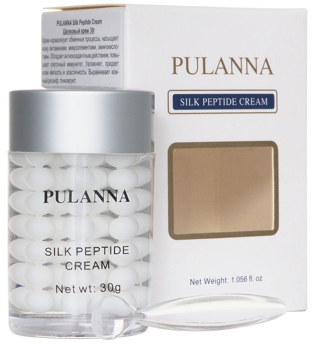 Pulanna Шелковый крем на основе пептидов шелка - Silk Peptide Cream 30 г5902596005207Крем нормализует обменные процессы, насыщает кожу витаминами, микроэлементами, аминокислотами. Обладает антиоксидантным действием, повышает клеточный иммунитет. Увлажняет, придает мягкость и эластичность. Выравнивает кожный рельеф (морщины и линии), тонизирует. Пептиды шелка за счет своей низкомолекулярной структуры обладают высокой проницаемостью и запускают ряд биохимических реакций, направленных на восстановление клеток кожи. Пептиды шелка богаты аминокислотами и олигопептидами, необходимыми для обменных процессов. В результате улучшаются микроциркуляция, лимфоток, структура кожи, а также разглаживаются морщины и восстанавливается здоровый цвет лица. Аминокислоты мгновенно заполняют все повреждения и неровности на коже, возвращая ей гладкость и мягкость. Являются отличными резервуарами влаги и компенсируют обезвоженность кожи.Пептиды шелка один из немногих компонентов, на который практически не бывает аллергических реакций, что делает их незаменимым компонентом для людей с чувствительной и аллергичной кожей. Прекрасная основа под макияж.Рекомендуется с 40 лет в качестве основного ухода, с 35 лет в качестве интенсивного восстановления. Подходит для чувствительной, аллергичной кожи.