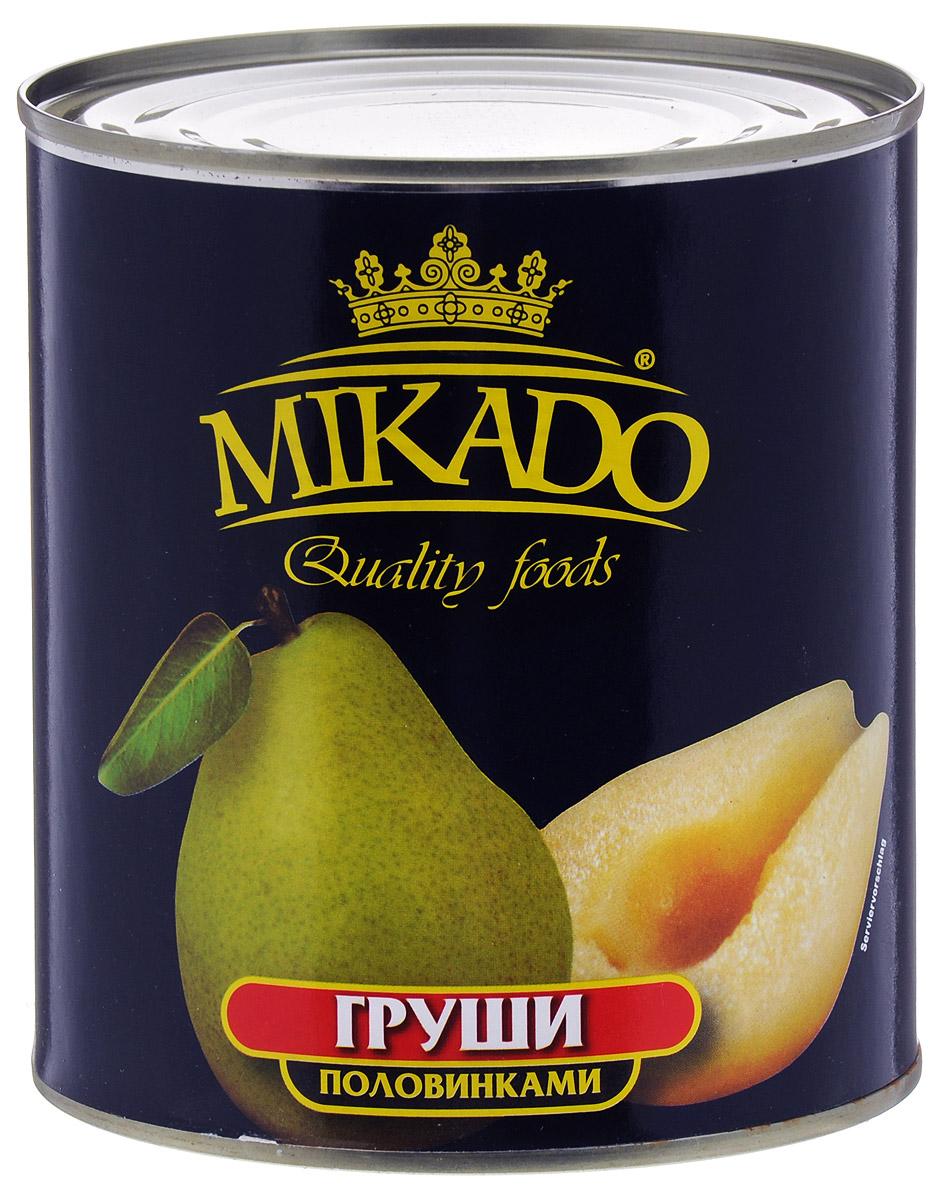 Mikado груши половинками в сиропе, 850 мл mikado mikado l 41 61 d 7
