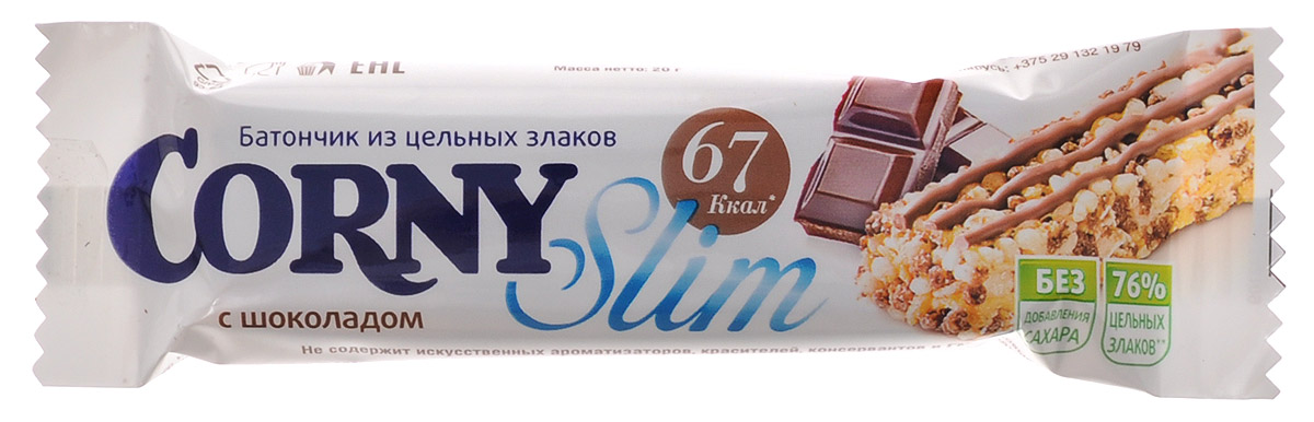 Corny Slim батончик злаковый с молочным шоколадом, 20 гУТ-00000076Злаковые батончики Corny Slim - вкусная и здоровая альтернатива традиционным снэкам - шоколадным плиткам, чипсам и булкам. Батончики сочетают в себе исключительную пользу и удобство. Они помогают поддерживать себя в хорошей физической форме благодаря низкому содержанию калорий. Могут использоваться людьми, сидящим на диете.