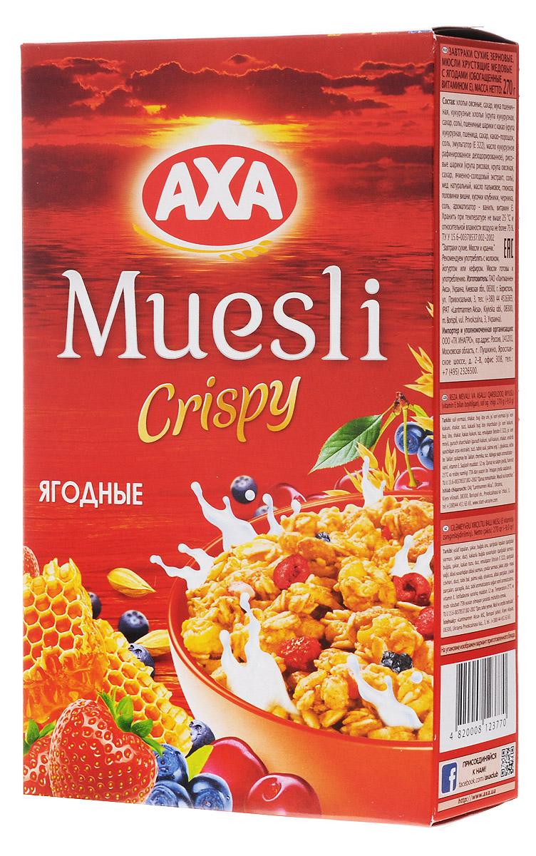 АХА мюсли хрустящие в меду с ягодами, 270 г0120710Мюсли АХА - залог красоты и удачного дня! Все, что вы любите!Полезные злаки, любимые фрукты и мед для вкусного завтрака. АХА - максимум удовольствия и пользы каждый день!