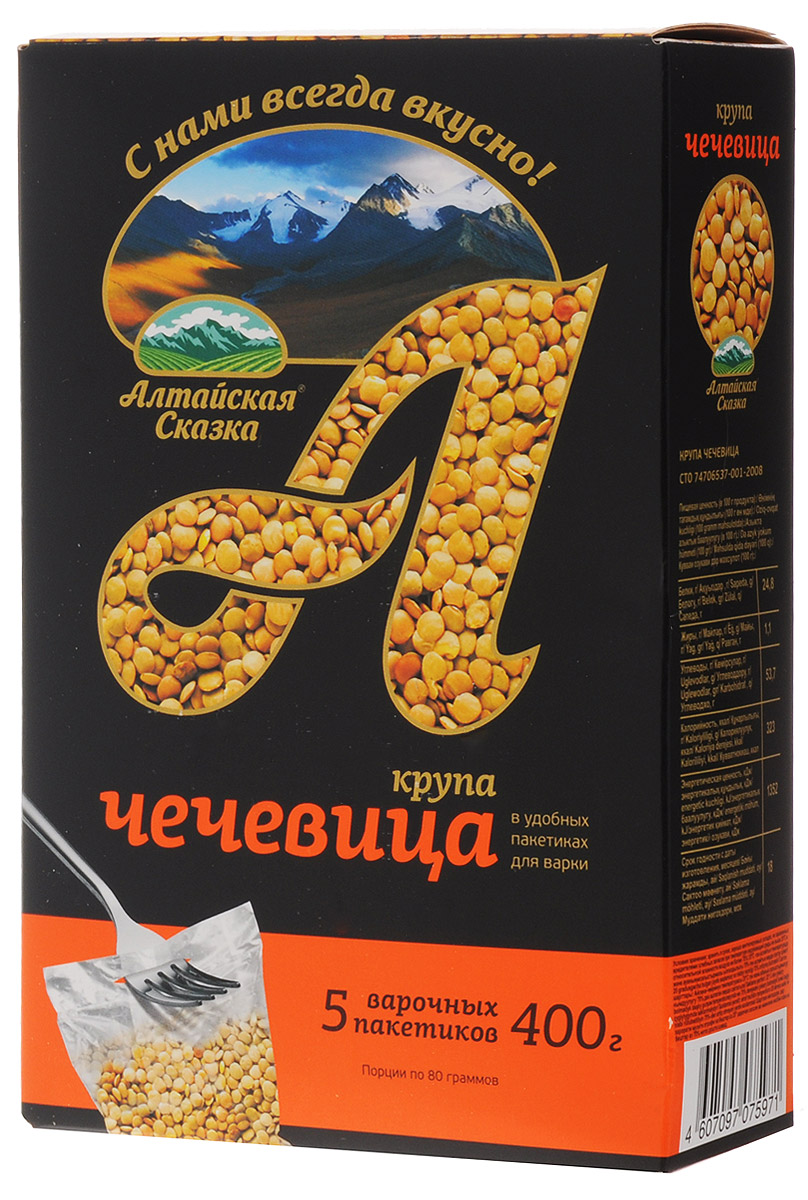 Алтайская Сказка чечевица в пакетах для варки, 400 г (5х80 г)0120710Чечевица Алтайская Сказка, как и все бобовые, содержит много белка и имеет очень низкую жирность. Богата незаменимыми аминокислотами и микроэлементами. Кроме того, блюда из чечевицы невероятно вкусны - из нее не только варят каши, но и готовят супы, салаты, начинки для пирогов и другие блюда.