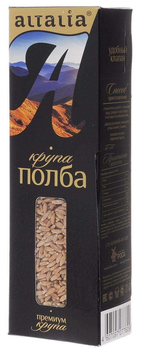Altalia крупа полба шлифованная №1, 300 г0120710Полба Altalia - прародительница пшеницы, самый древний хлебный злак с неизменным веками набором хромосом. Полба пробуждает генетическую память здорового организма человека. С давних времен она присутствует в рационе человека и используется в рецептах традиционной русской кухни. Полба употребляется в качестве гарнира, начинки в пирогах и даже десертах. В зерне полбы содержится сбалансированное сочетание питательных веществ, именно поэтому она сохраняет свою ценность даже при самом тонком помоле. Каша из полбы быстро насыщает организм, дарит бодрость и энергию надолго.