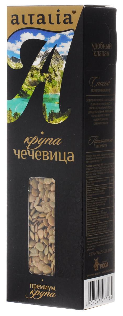 Altalia крупа чечевица, 300 г0120710Чечевица Altalia - одна из самых древних растительных культур. Восхитительна чечевица и по вкусовым качествам. Нежная, с приятным ореховым привкусом она хороша как в холодном виде в салатах, так и в горячем - в супах и кашах.