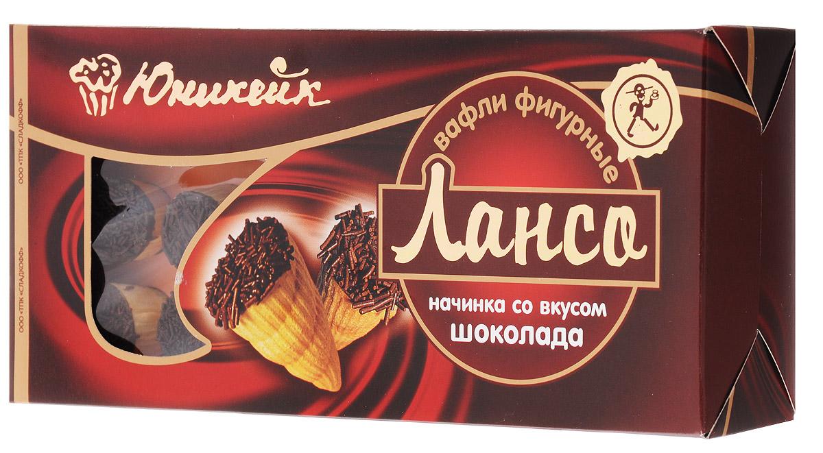 Юникейк Лансо вафли фигурные с шоколадной начинкой, 170 г0120710Вкусные, нежные, ароматные вафли Лансо с шоколадным вкусом и хрустящей корочкой - это всегда начало прекрасного дня.