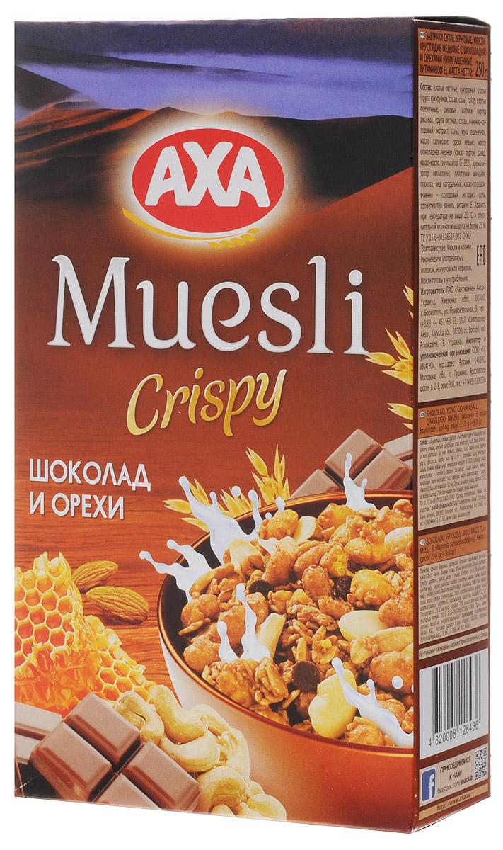 АХА мюсли хрустящие в меду с шоколадом и орехами, 250 г0120710Мюсли АХА - залог красоты и удачного дня! Все, что вы любите!Полезные злаки, кусочки шоколада, мед и натуральные орехи для вкусного завтрака. AXA - максимум удовольствия и пользы каждый день!