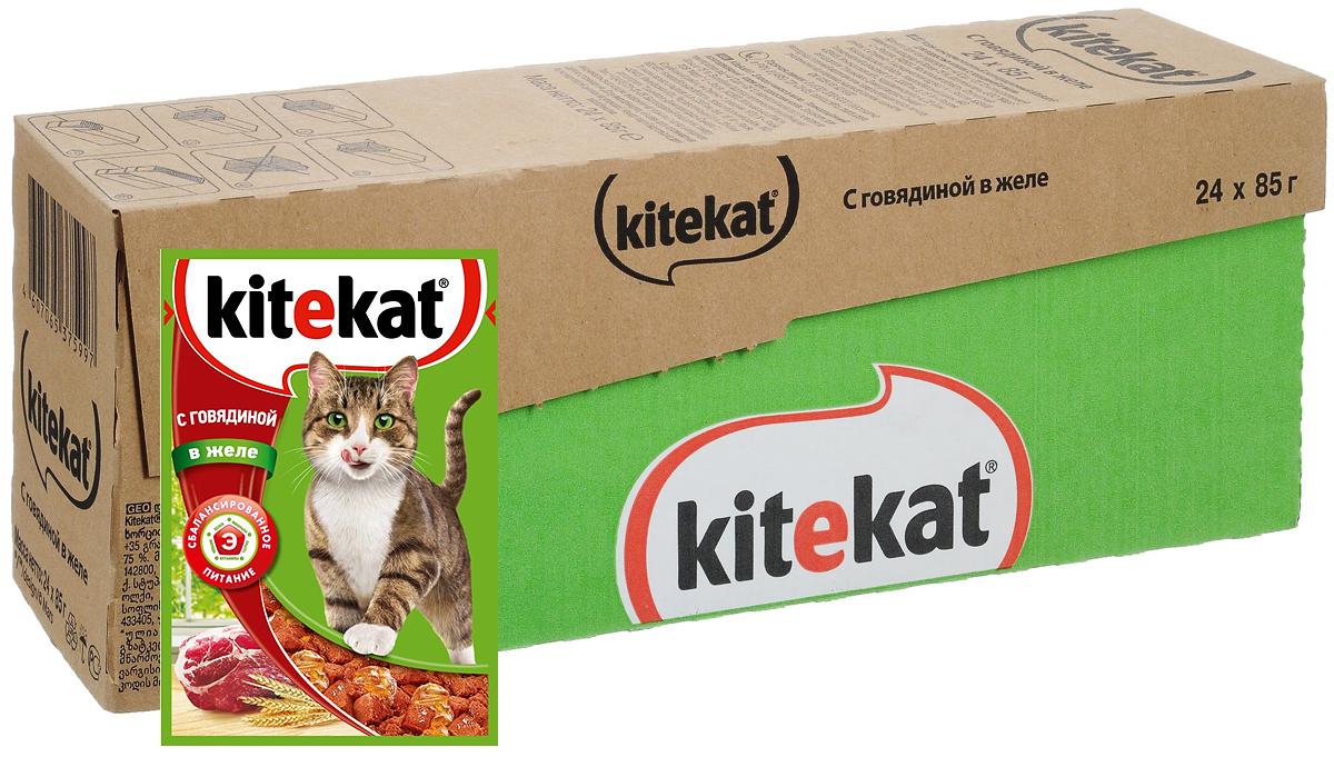 Консервы Kitekat для взрослых кошек, с говядиной в желе, 85 г х 24 шт41373Консервы Kitekat - это порция сочных кусочков с говядиной, приготовленных по особому рецепту. В основе корма формула сбалансированного питания, которая содержит белки, минералы, витамины, таурин и животные жиры. Порадуйте вашего питомца - в каждой порции только качественные продукты, как и те, что на вашей кухне: мясные ингредиенты, злаки и жиры животного происхождения. Все натуральные свойства сохранены и правильно сбалансированы для энергии и здоровья вашего кота. В упаковке 24 пауча по 85 г. Товар сертифицирован.