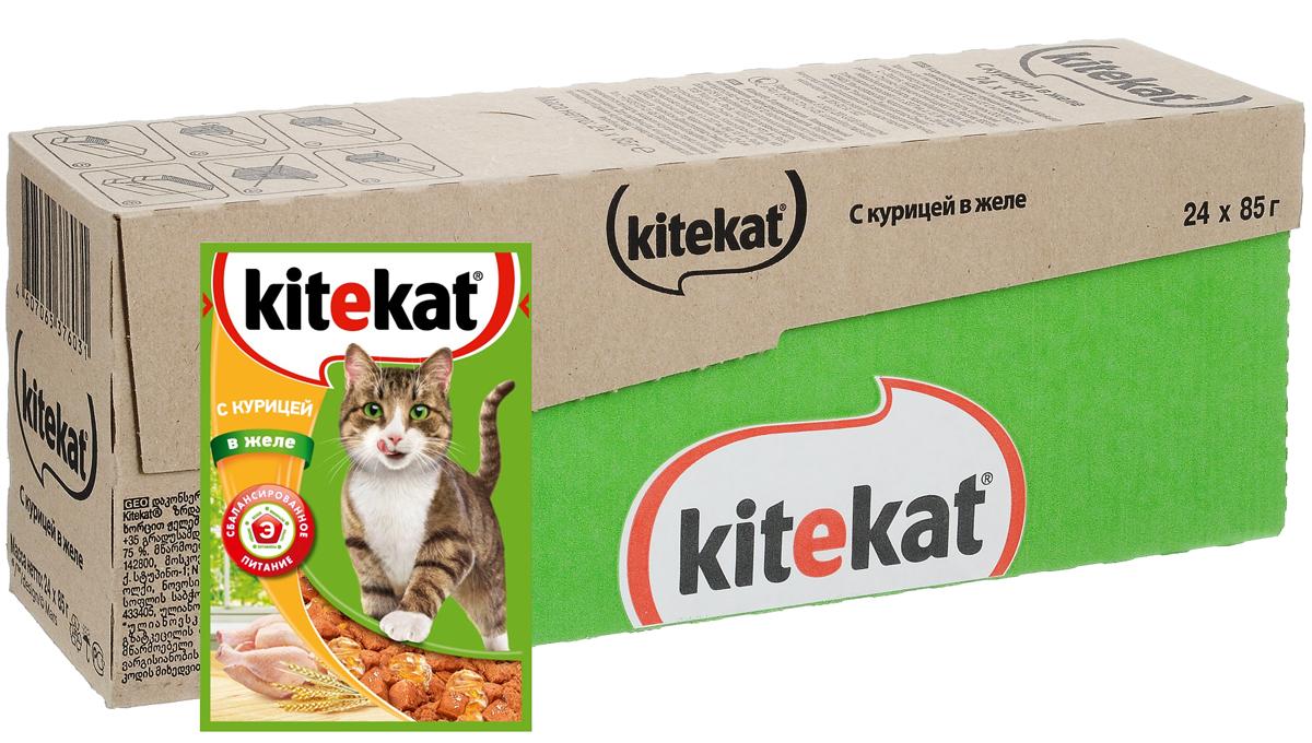 Консервы Kitekat для взрослых кошек, с курицей в желе, 85 г х 24 шт0120710Консервы Kitekat - это порция сочных кусочков с курицей, приготовленных по особому рецепту. В основе корма формула сбалансированного питания, которая содержит белки, минералы, витамины, таурин и животные жиры. Порадуйте вашего питомца - в каждой порции только качественные продукты, как и те, что на вашей кухне: мясные ингредиенты, злаки и жиры животного происхождения. Все натуральные свойства сохранены и правильно сбалансированы для энергии и здоровья вашего кота. В упаковке 24 пауча по 85 г. Товар сертифицирован.