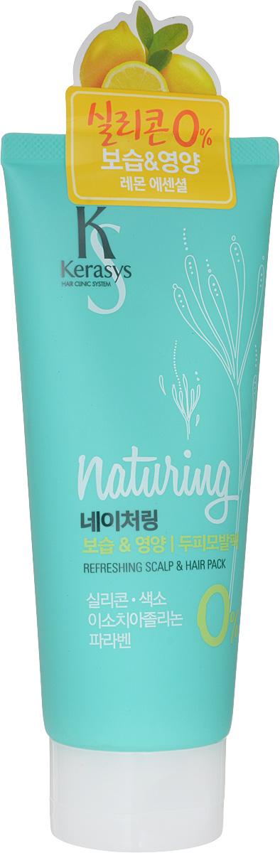 Kerasys Маска для волос Naturing Уход за кожей головы, 200млCF5512F4Маска для ухода за волосами и кожей головы, с охлождающим эффектом. Прекрасно смягчает и увлажняет волосы по всей длине, оздоравливает кожу головы. Содержит богатые витаминами и минералами экстракты морских водорослей и лимонную эссенцию. 100% растительные ПАВы. 0% силикона, парабенов, красителей, изотиазолинонов. Сила природы для красоты и здоровья волос!