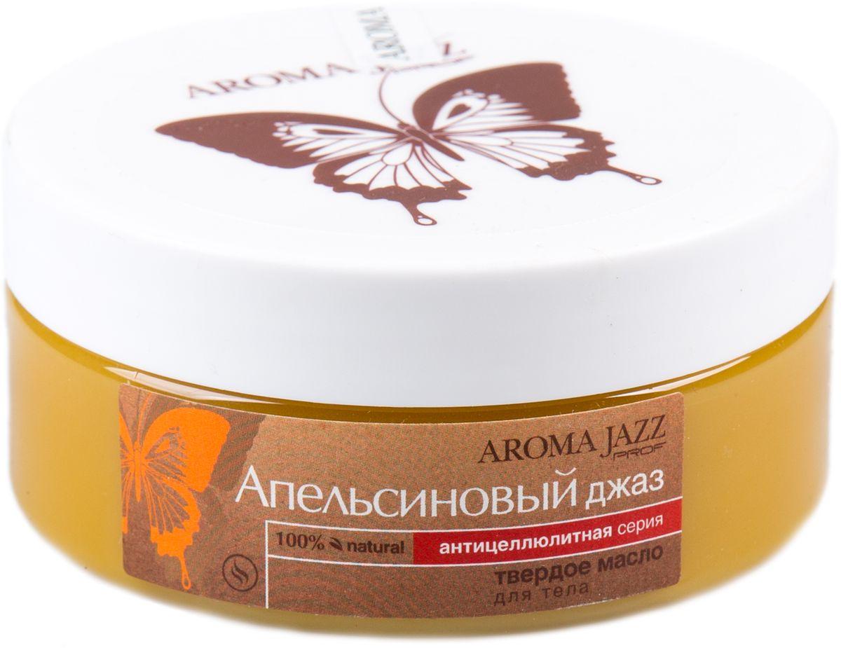 Aroma Jazz Твердое масло Апельсиновый джаз, 150 млFS-36054Действие: оказывает антицеллюлитное, детоксическое и противоотечное действие, способствует снижению веса, стимулирует обмен веществ и нормализует работу жировых клеток. Уменьшает объемы проблемных участков тела, активизирует кровообращение и лимфодренаж, оказывает омолаживающее действие и купирует воспалительные реакции кожи. Масло улучшает общее самочувствие, повышает работоспособность и заряжает энергией. Противопоказания: индивидуальная непереносимость компонентов продукта.