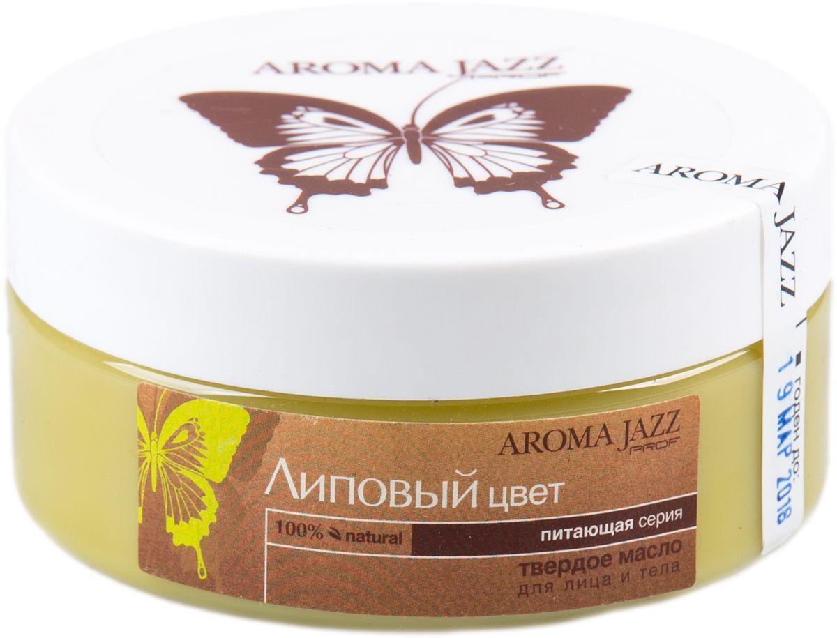 Aroma Jazz Твердое масло Липовый цвет, 150 млFS-00897Действие: стимулирует регенерацию, синтез коллагена и эластина, восстанавливает баланс всех элементов соединительной ткани, обеспечивает детоксикацию и обновление клеток, усиливает кислородный обмен. Устраняет землистый цвет лица, сокращает поры, укрепляет стенки капилляров, устраняет отеки, подтягивает кожу, разглаживая морщинки. Кожа становится мягкой, нежной, свежей, упругой и обретает однородную текстуру. Противопоказания: индивидуальная непереносимость компонентов продукта.