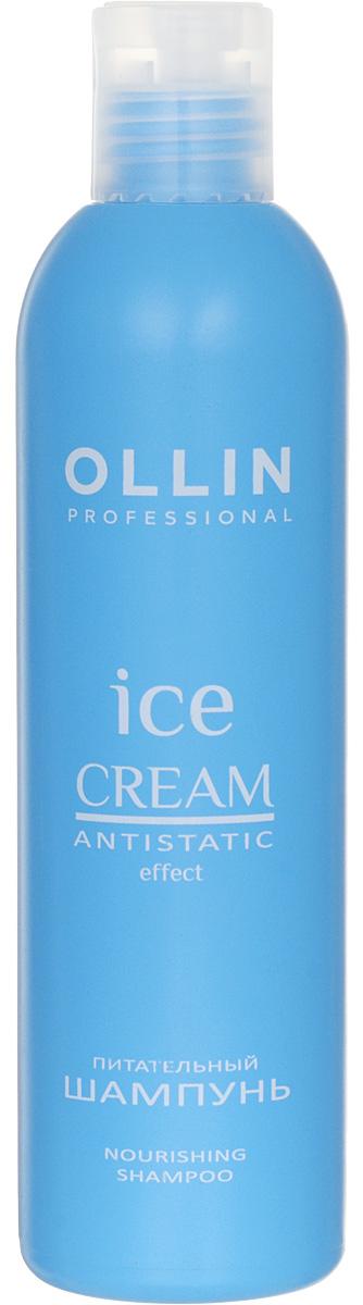 Ollin Питательный шампунь Ice Cream Nourishing Shampoo 250 мл074-4855Ollin Ice Cream Nourishing Shampoo Питательный шампунь, предназначенный для любых погодных экстремальных условий. Зима, время - когда волосам необходима дополнительная помощь в собственном процессе развития и питания клеток. Разработаны универсальные средства по защите структуры волоса в таких сложных условиях. Когда заходишь с холода в теплое помещение, волосы, и кожа головы также, получают гидроудар. Это отрицательно сказывается на здоровье волосяного покрова и кожи, меняется общий образ прически.Питательный шампунь разрабатывался именно для таких экстремальных условий, как воздействие холода, ледяного расщепления и статического напряжения от головных уборов. Шампунь имеет множество компонентов в своем составе, и большинство из которых это питательные. Включенное в формулу масло шафрана идеально расслабляет организм.Благодаря большим концентрациям питательных веществ применение этого шампуня можно делать непостоянным. Чрезмерное баловство с таким шампунем снизит самостоятельную выработку и потребление витаминов из крови, что только усугубит процесс создания прически. Растительный комплекс избавляет от сухости и помогает справиться с ломкими кончиками волос.