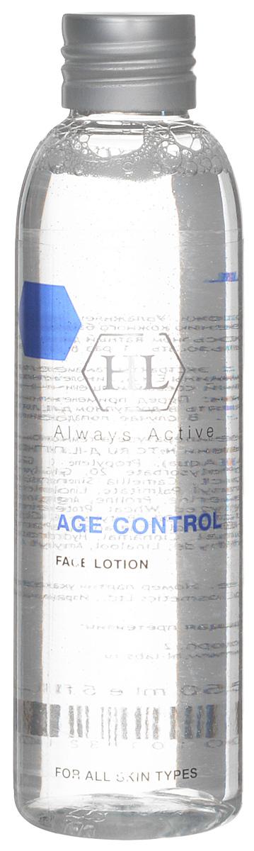 Holy Land Лосьон для лица Age Control Face Lotion, 150 млAC-1121RDЛосьон для всех типов кожи. Не содержит спирта. Успокаивает и подтягивает кожу, способствует восстановлению кожного барьера. Активные компоненты: Экстракт гамамелиса, гидролизованный растительный протеин, витамин Е, линоленовая кислота, витамин А, экстракт ромашки, экстракт листьев зеленого чая.