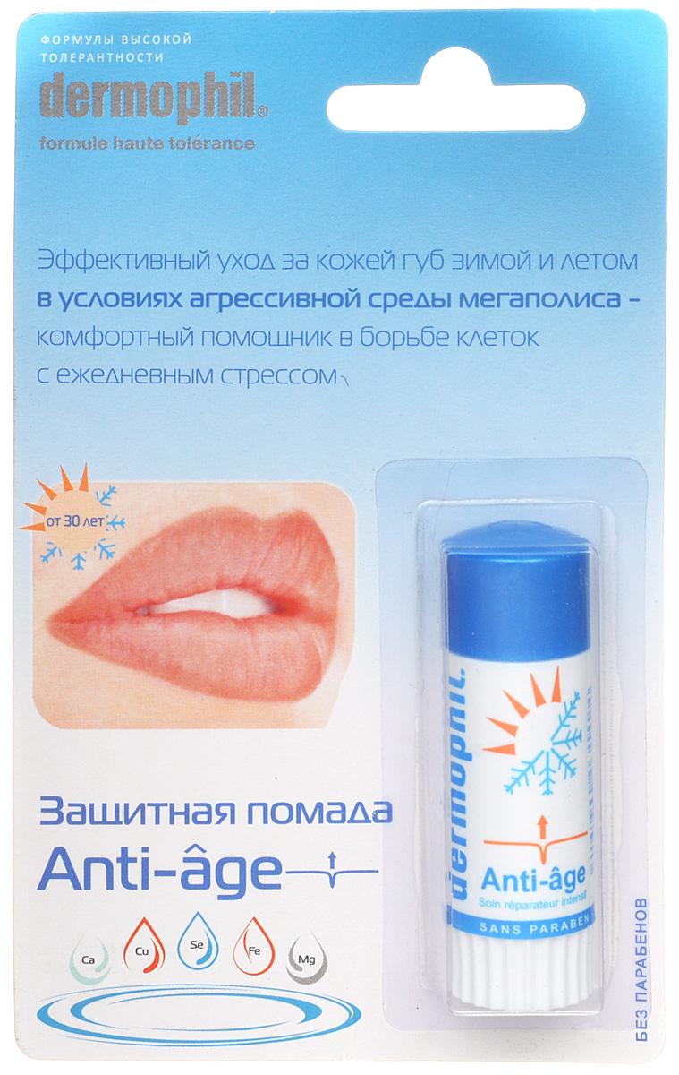 Губная помада Dermophil Anti-Age, защитная, 4 гA5870001Защитная губная помада Anti-Age обеспечивает эффективный уход за кожей губ летом и зимой в условиях агрессивной среды мегаполиса - комфортный помощник в борьбе клеток с ежедневным стрессом.В состав входит термальная вода Баньоль-де-Лорн с содержанием: - Fe - катализирует процессы дыхания в клетках, способствует насыщению их кислородом;- Se - противодействует токсическому влиянию тяжелых металлов; - Mg - возвращает энергию клеткам;- Si - способствует биосинтезу коллагена, придавая соединительной ткани прочности и упругость; - Cu - усиливает активность энзимов; - Масло Карите и витамин E - помогают восстановить кожный баланс и оживить эпидермис, предотвращают дегидратацию кожи губ и старение клеток. Характеристики:Вес:4 г. Производитель: Франция. Товар сертифицирован.