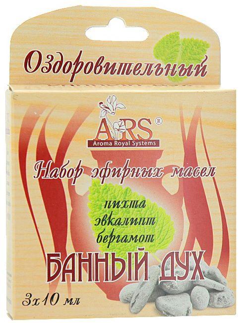 ARS Набор натуральных эфирных масел Оздоровительный: пихта, эвкалипт, бергамот, 3х10 мл ars набор банный дух оздоровительный нм 1742