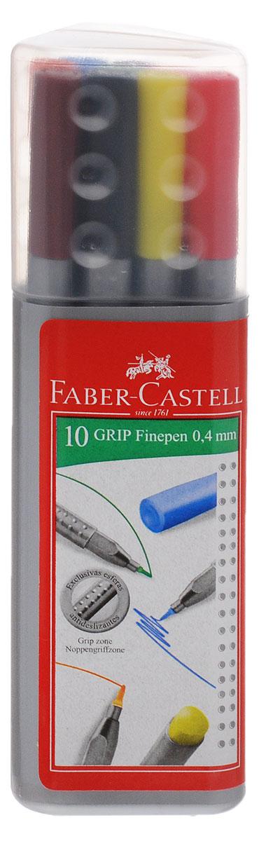 Капиллярная ручка GRIP, 0,4мм, набор цветов, в тубе, 10 шт. Вид ручки: капиллярная.Материал: пластик.