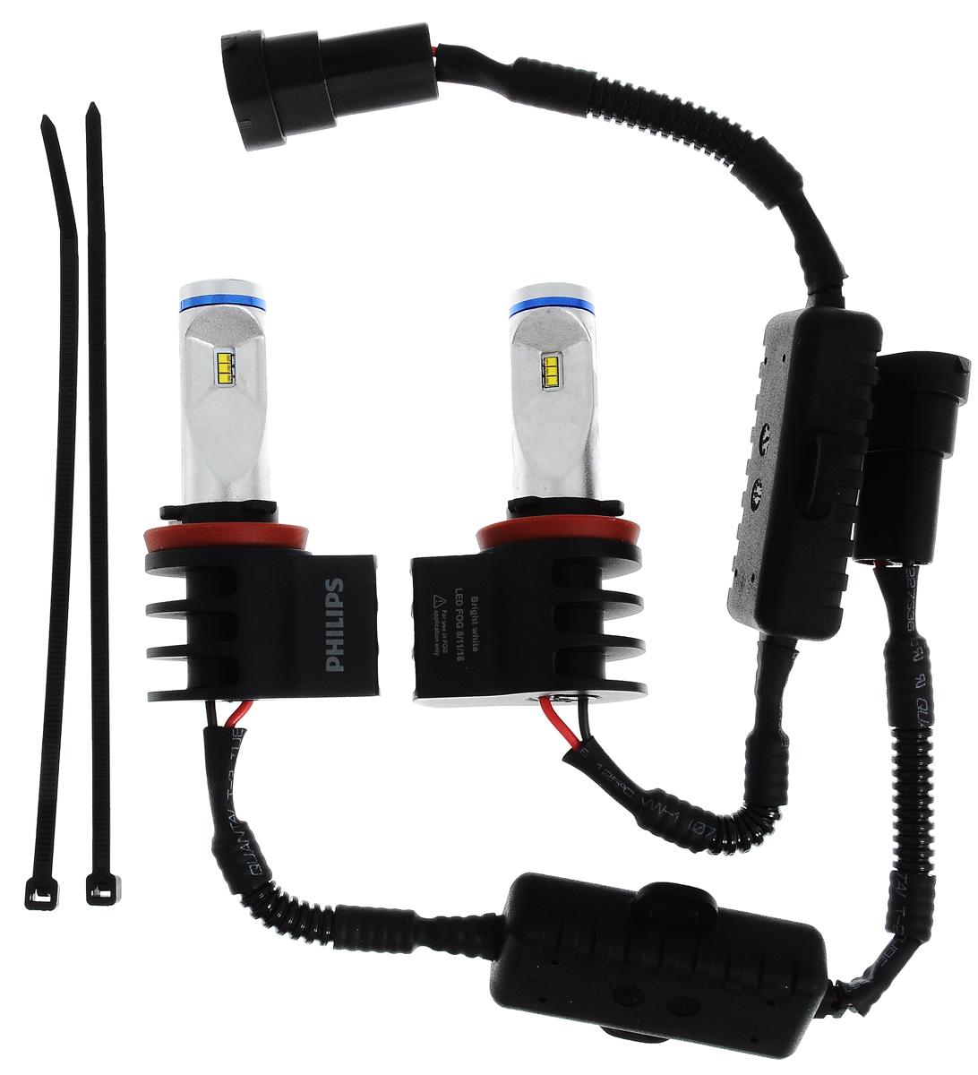 Лампа автомобильная светодиодная Philips LED Fog, противотуманная, цоколь H8/H11/H16, 12V, 9,3W, 2 шт10498Противотуманная лампа Philips LED Fog состоит из 3-х светодиодных элементов, расположенных в форме нити накаливания, горелки специальной конструкции для быстрого охлаждения, а также радиатора, рассеивающего тепло для постоянного охлаждения светодиодов. Технология отвода тепла AirFlux обеспечивает максимальное охлаждение светодиодов и продлевает срок службы лампы.Мощный яркий белый свет 6000 К гарантирует идеальное совпадение по цветовой температуре с ксеноновыми и светодиодными лампами головного освещения.Запатентованная технология SaferBeam и уникальная конструкция светодиодной лампы формируют правильный пучок света, который не слепит встречных водителей и обеспечивает до 45% больше света на дороге, чем при использовании стандартных галогенных ламп.Срок эксплуатации Philips LED Fog составляет 12 лет, что равноценно сроку эксплуатацииавтомобиля.Благодаря универсальному дизайну и лёгкости в установке, светодиодные лампыPhilips LED Fog идеально подходят для автомобилей, в которых используются цоколи H8, H11 и H16.