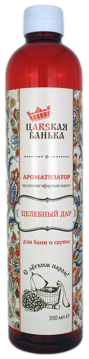 ARS Ароматизатор для бани и сауны