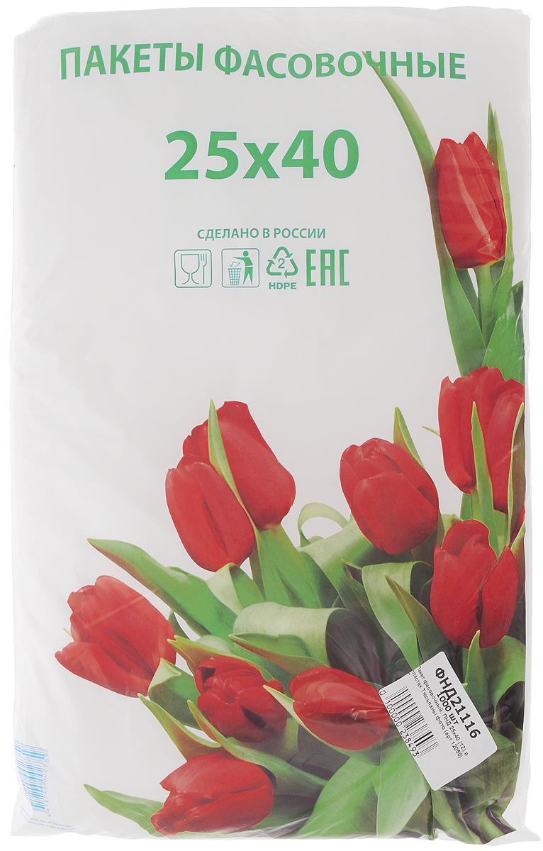 Пакет фасовочный Артпласт Тюльпаны, 25 х 40 см, 1000 шт21395599Фасовочные пакеты Артпласт Тюльпаны - это пакеты без ручек, выполненные из ПНД (полиэтилена низкого давления). Такие пакеты являются практичными, экономичными и простыми. Фасовочные пакеты в основном используются для упаковки различных пищевых продуктов, а также упаковки некоторых видов товаров непродовольственной группы. Пакеты упакованы в пласт белого цвета с изображением красных тюльпанов. Размер пакетов: 25 х 40 см.
