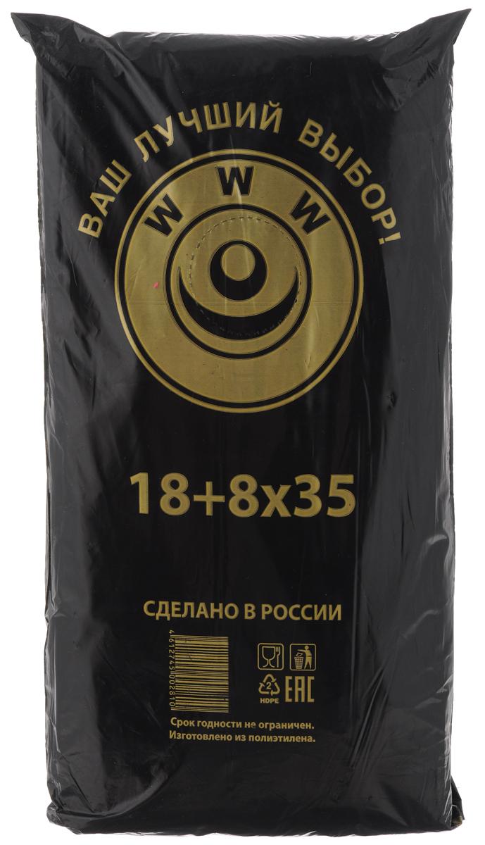 Пакет фасовочный Артпласт WWW, 18+8 х 35 см, 1000 шт