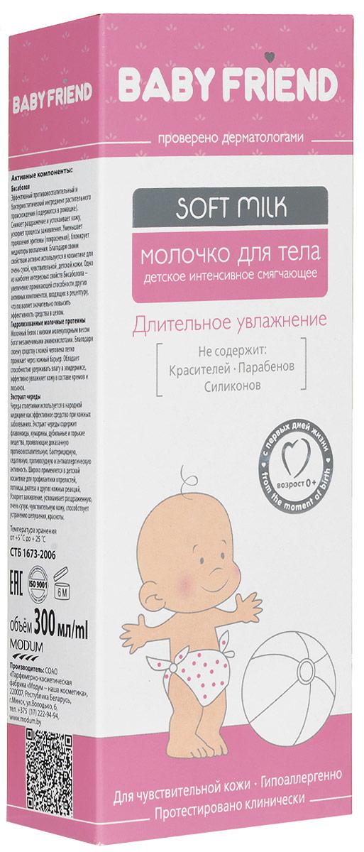 Baby Friend Молочко для тела детское интенсивное смягчающее 300 млFS-00897Нежное кремовое молочко создано для быстрого и эффективного увлажнения и смягчения кожи детей первых лет жизни. Базовые компоненты формулы этого средства улучшают барьерную функцию кожи, обеспечивают лёгкое распределение и быстрое впитывание, приятные, бархатистые ощущения на коже. Активные компоненты Молочка для тела (Гидролизованные молочные протеины, Аллантоин, D-пантенол) обладают способностью проникать в глубокие слои кожи, обеспечивают длительное увлажнение, поддерживают целостность гидро-липидной мантии. Аллантоин, D-пантенол, Бисаболол и Масло персика ускоряют регенерацию клеток, способствуя скорейшему заживлению возможных повреждений верхнего рогового слоя кожи; оказывают эпителизирующее действие, устраняют шелушение и покраснение, делают кожу гладкой и эластичной. Эффективные природные антисептики - Бисаболол и Экстракт череды предупреждают развитие воспалительных процессов, обладают выраженным успокаивающим, седативным действием на кожу, уменьшая раздражение и зуд.