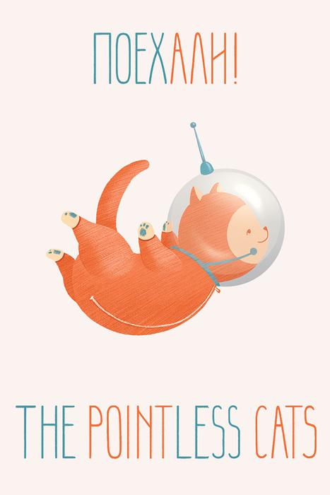 Открытка Поехали! Из серии «Бессмысленные котики». Автор: Татьяна Перова1322Оригинальная дизайнерская открытка «Поехали!» Из серии «Бессмысленные котики» с изображением котика-космонавта.Такая открытка станет необычным подарком или оригинальным почтовым посланием, которое, несомненно, удивит получателя своим дизайном и подарит приятные воспоминания.