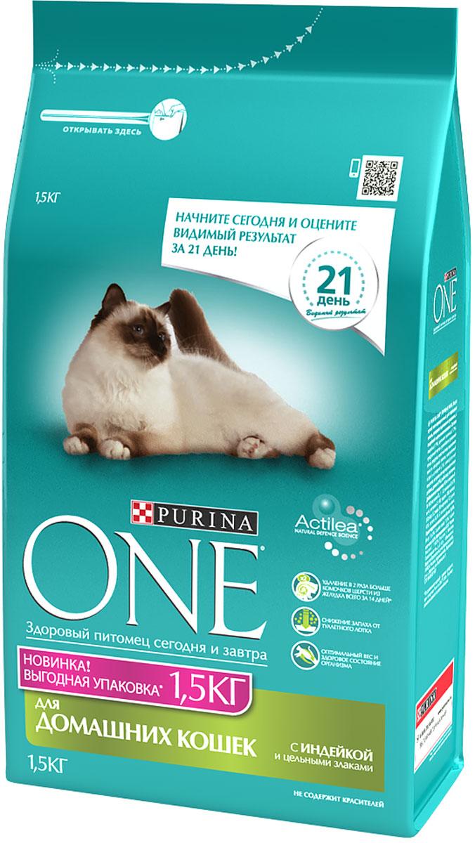Корм сухой для кошек Purina One Indor, индейка, 1,5 кг0120710Специально разработанное ведущими ветеринарами питание для кошек и котов, которое обеспечивает оптимальное состояние здоровья и веса животного за счет высокого содержания белка. Но помимо протеина домашним кошкам нужно еще и достаточное количество клетчатки в рационе, которая также входит в состав корма Purina ONE®.