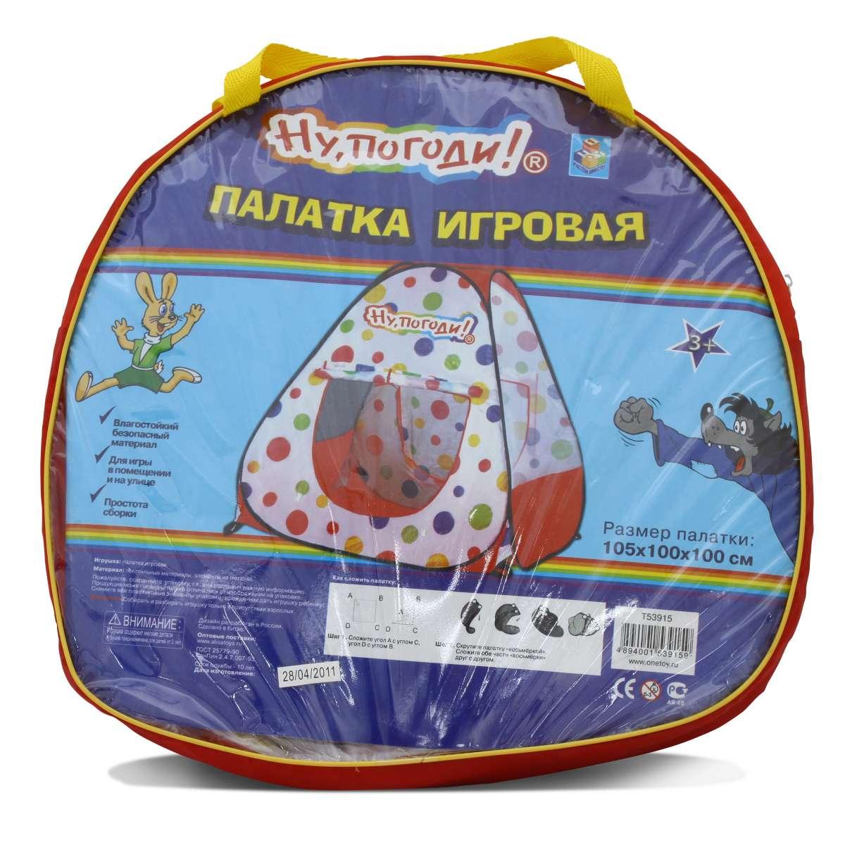 1TOY Детская игровая палатка в сумке Ну, погоди! Т53915