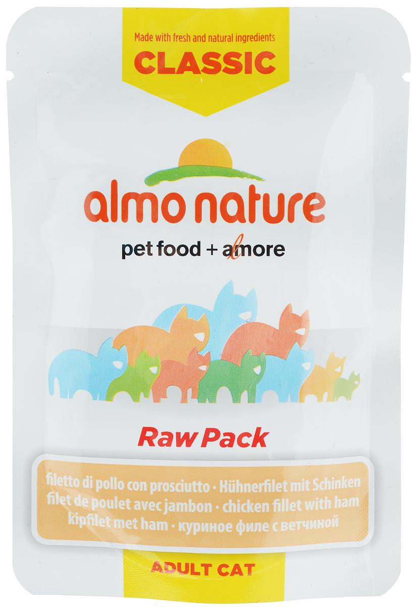 Консервы для взрослых кошек Almo Nature Classic Raw Pack, куриное филе с ветчиной, 55 г0120710Консервы Almo Nature Classic Raw Pack - это корм, рекомендованный взрослым кошкам. Угощение изготавливается из свежих и натуральных ингредиентов, которые были упакованы сырыми, затем стерилизованы, чтобы сохранить питательные вещества и вкус. Ваш питомец будет в полном восторге!Не содержит сои, консервантов, ароматизаторов, искусственных красителей, усилителей вкуса.Товар сертифицирован.