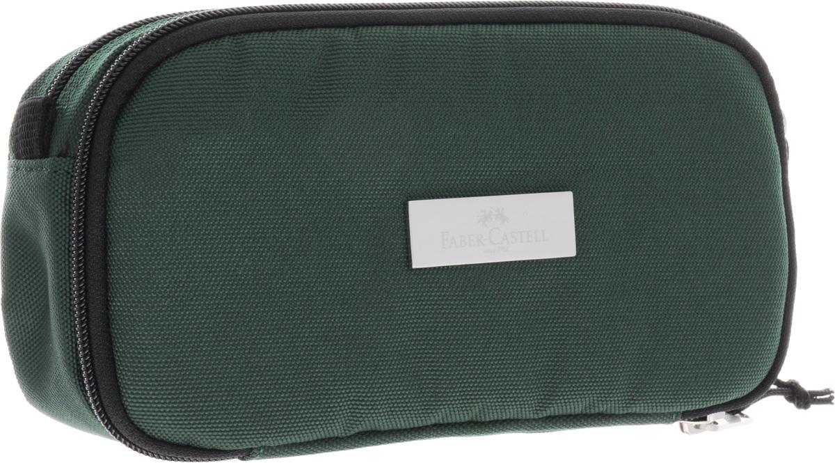 Школьный пенал большой, овальный, цвет: зеленый -  Пеналы