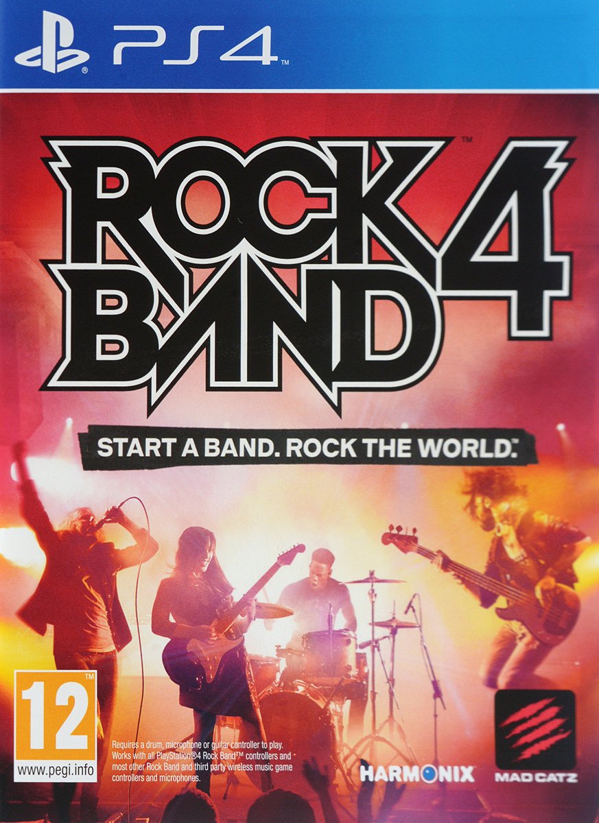 Rock Band 4 (PS4), Harmonix