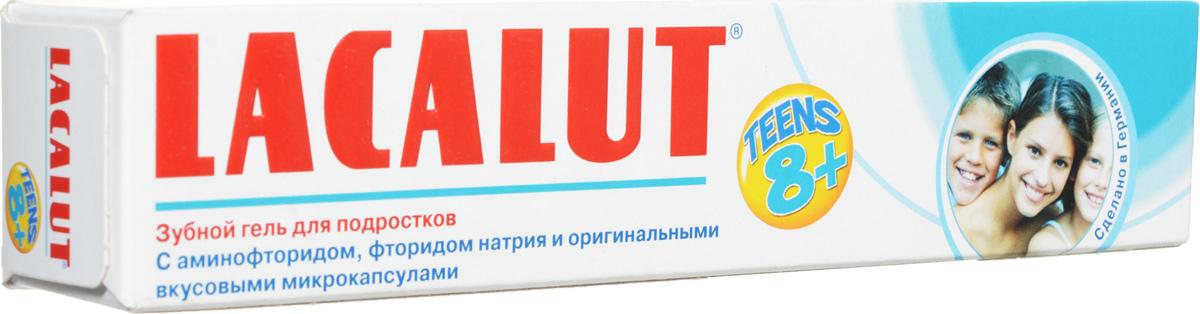 Детский зубной гель Lacalut Teens, 50 мл