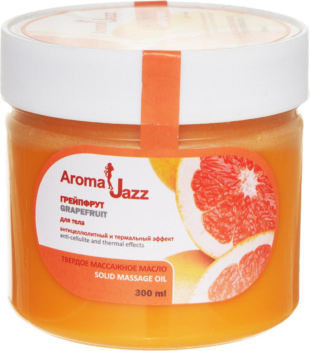 Aroma Jazz Твердое масло Антицеллюлитное Грейпфрут, 300 млFS-36054Действие: повышает упругость кожи, укрепляет стенки капилляров, ускоряет кровообращение, выводит из организма токсины и шлаки, обладает выраженными антицеллюлитным и разогревающим свойствами. Масло отлично подходит не только для различных видов массажа, но и для процедур обертывания. Противопоказания: индивидуальная непереносимость компонентов продукта. Срок хранения: 24 месяца. После вскрытия упаковки использовать в течении 6 месяцев.