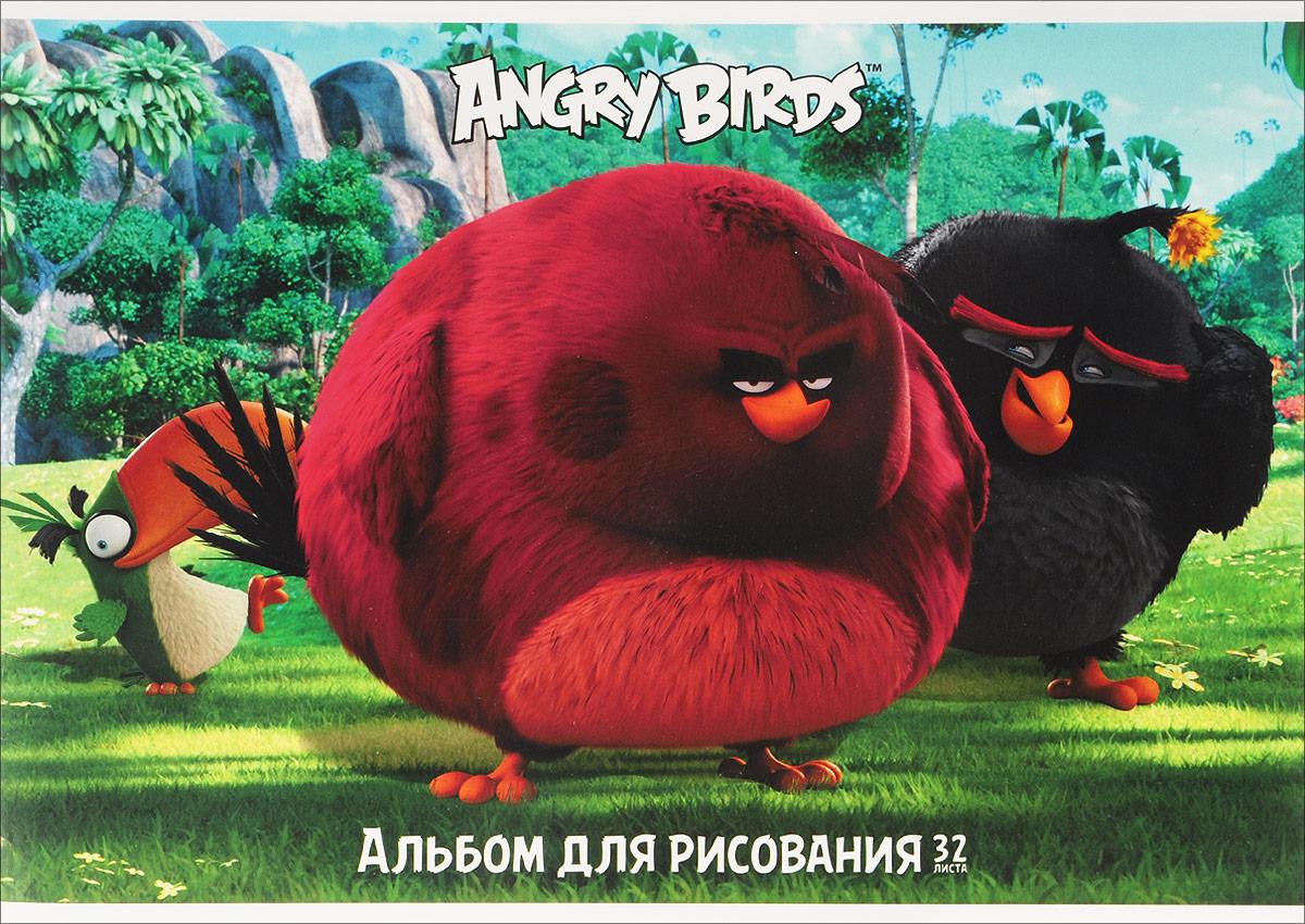Hatber Альбом для рисования Angry Birds 32 листа 1531532А4В_15315Альбом для рисования Hatber Angry Birds непременно порадует маленького художника и вдохновит его на творчество.Альбом изготовлен из белоснежной бумаги с яркой обложкой из плотного картона, оформленной изображением героев популярной игры Angry Birds. Внутренний блок альбома состоит из 32 листов бумаги. Способ крепления - металлические скрепки. Высокое качество бумаги позволяет рисовать в альбоме карандашами, фломастерами, акварельными и гуашевыми красками.