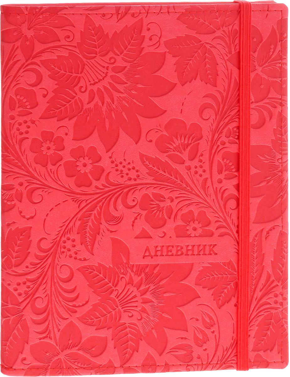 Апплика Дневник школьный Цветочный орнамент - 272523WDШкольный дневник Апплика Цветочный орнамент - 2 на резинке понравится любому школьнику. Обложка выполнена из высококачественной искусственной кожи, что придает ему опрятный и строгий внешний вид. Дневник имеет сшитый внутренний блок, состоящий из 48 листов белой бумаги с линовкой синего цвета. Первая страница дневника представляет собой анкету для личных данных владельца, также на ней находятся телефоны экстренной помощи. На следующих страницах находятся гимн Российской Федерации, список преподавателей, расписание внеклассных и внешкольных занятий, расписание уроков по четвертям, расписание факультативных занятий, заметки классного руководителя и учителей. На последних страницах дневника имеются сведения о заданиях на каникулы, список литературы для чтения, сведения об успеваемости и поведении ребенка за учебный год, список одноклассников и справочный материал по различным предметам.Дневник - это первый ежедневник вашего ребенка. Он поможет ему не забыть свои задания, а вы всегда сможете проконтролировать его успеваемость.