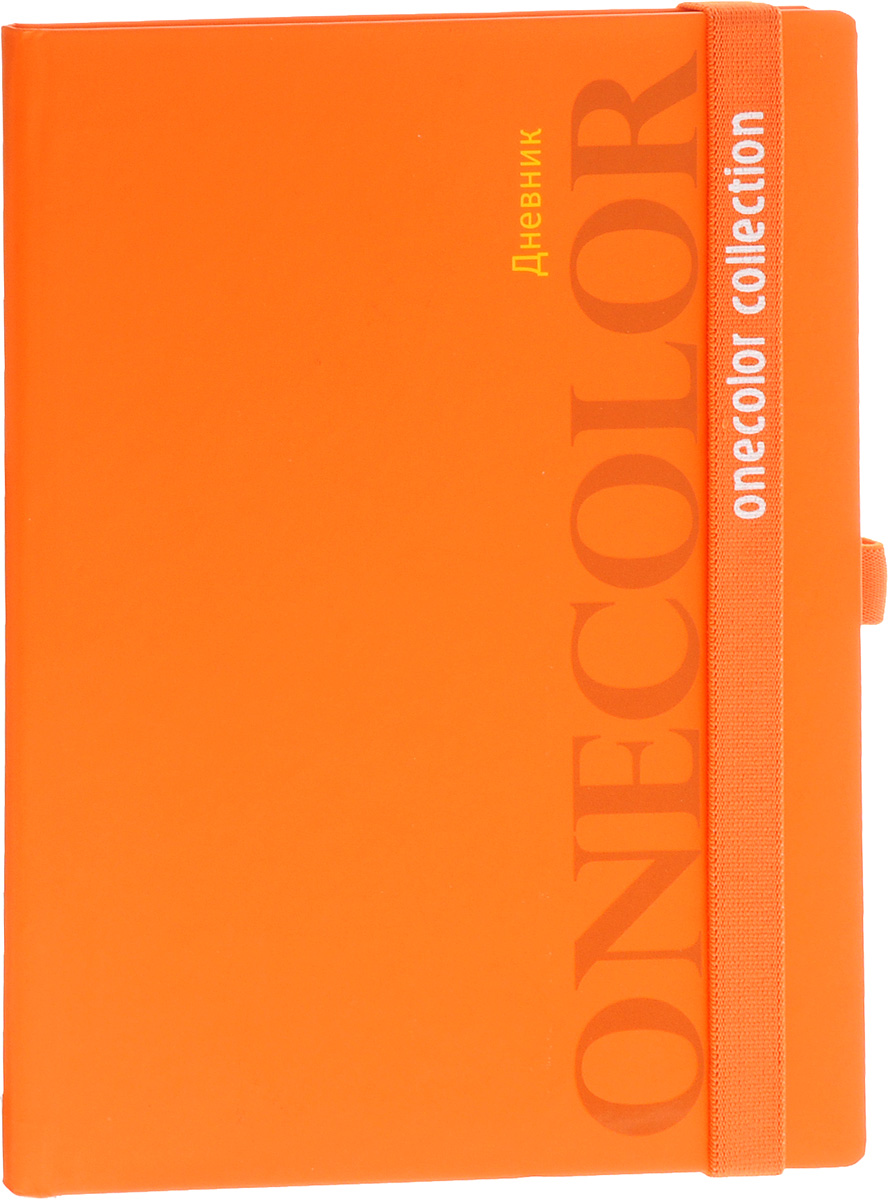 Апплика Дневник школьный One Color цвет оранжевыйС2617-06Школьный дневник Апплика One Color в твердой обложке на резинке понравится любому школьнику. Дневник имеет сшитый внутренний блок, состоящий из 48 листов белой бумаги с линовкой черного цвета. Первая страница дневника представляет собой анкету для личных данных владельца, также на ней находятся телефоны экстренной помощи. На следующих страницах находятся гимн Российской Федерации, список преподавателей, расписание внеклассных и внешкольных занятий, расписание уроков по четвертям, расписание факультативных занятий, заметки классного руководителя и учителей. На последних страницах дневника имеются сведения о заданиях на каникулы, список литературы для чтения, сведения об успеваемости и поведении ребенка за учебный год, список одноклассников и справочный материал по различным предметам. В конце дневника имеется картонный конверт.Дневник - это первый ежедневник вашего ребенка. Он поможет ему не забыть свои задания, а вы всегда сможете проконтролировать его успеваемость.