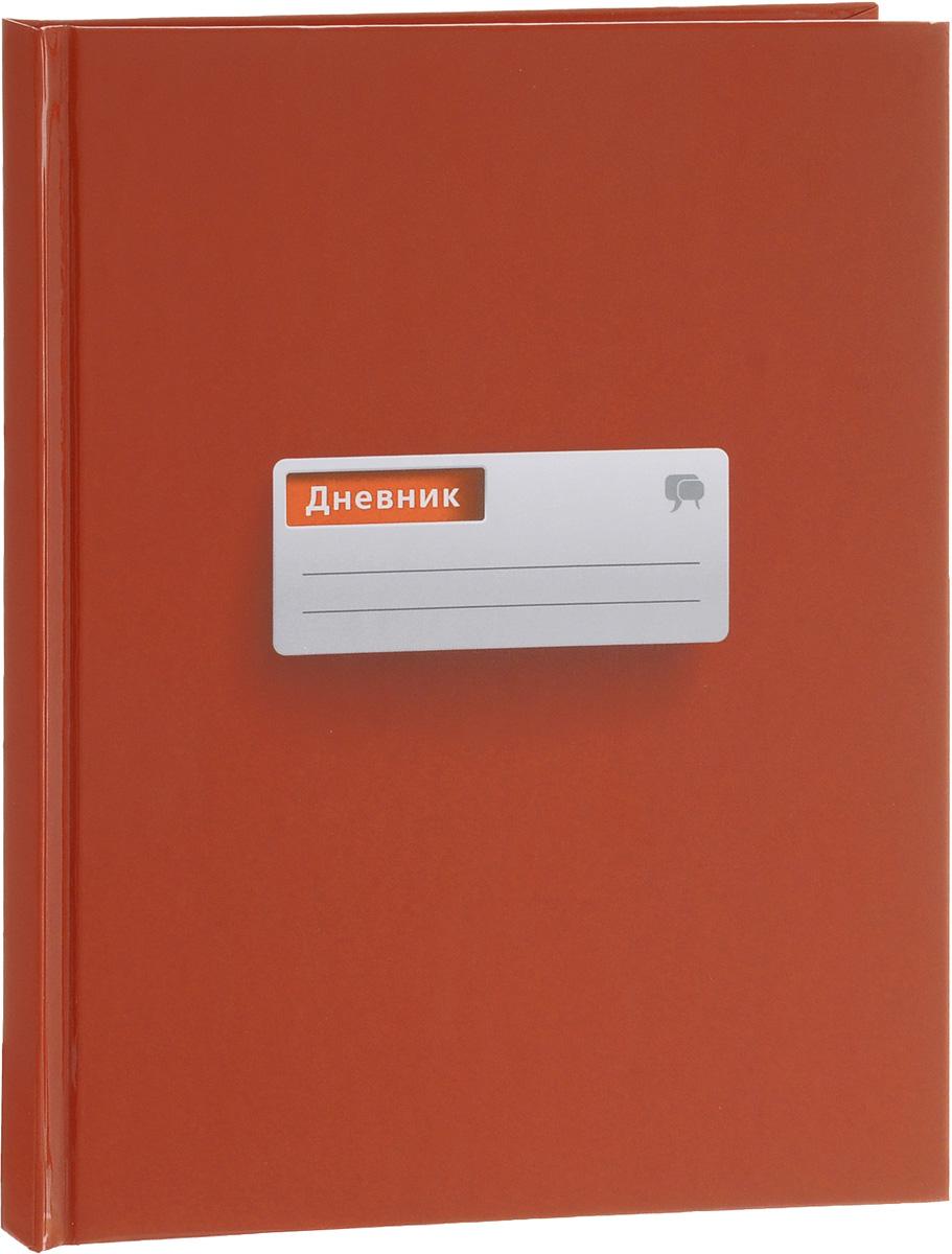 Апплика Дневник школьный цвет красный С2676-02С2676-02Школьный дневник Апплика поможет вашему ребенку не забыть свои задания, а вы всегда сможете проконтролировать его успеваемость.Внутренний блок дневника состоит из 40 листов белой бумаги с линовкой синего цвета. Обложка выполнена из плотного картона.В структуру дневника входят все необходимые разделы: информация о личных данных ученика, школе и педагогах, расписание факультативов и занятий по четвертям. Дневник содержит номера телефонов экстренной помощи и гимн РФ. В конце дневника имеются сведения об успеваемости за год.Дневник станет надежным помощником ребенка в получении новых знаний и принесет радость своему хозяину в учебные будни.